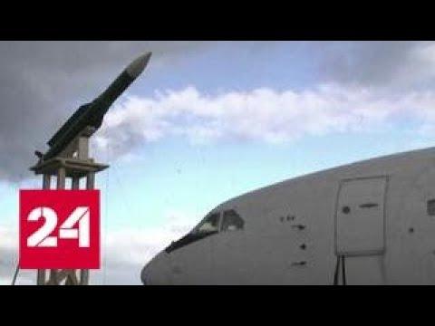 Бук преткновения РФ заявила, что ракетный комплекс, сбивший Боинг, принадлежал Украине - Росс…