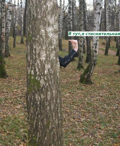Олеся Иванова, 10 марта , Тула, id209175730