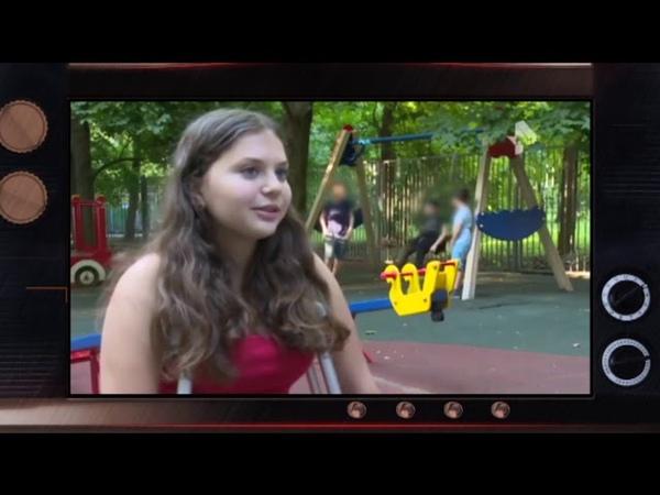 Не ходите, дети, на детские площадки гулять! Благоустройство по-российски - Гражданская оборона