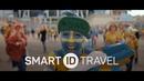 CityLife: Smart ID Travel. FIFA 2018
