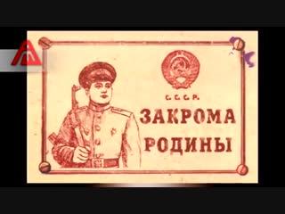 Мемы, которые разваливали СССР.