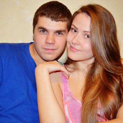 Ольга Лысюк, 11 сентября , Запорожье, id87881324