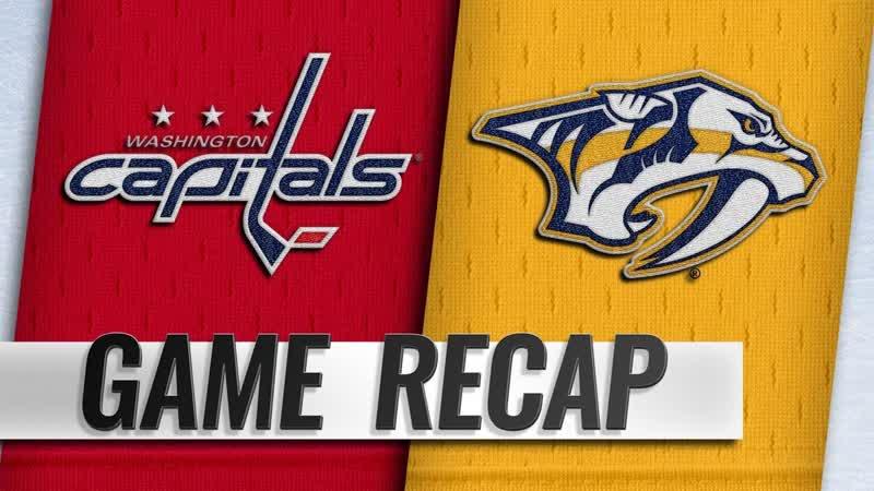 НХЛ регулярный чемпионат. Нэшвилл Предаторз Вашингтон Кэпиталз 7:2 2:0 4:1 1:1