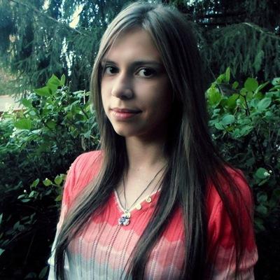 Юлия Гаврилова, 8 ноября , Самара, id69643217