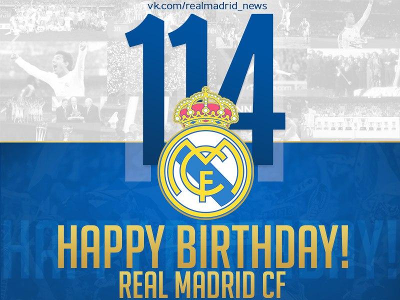 День рождения клуба реал мадрид