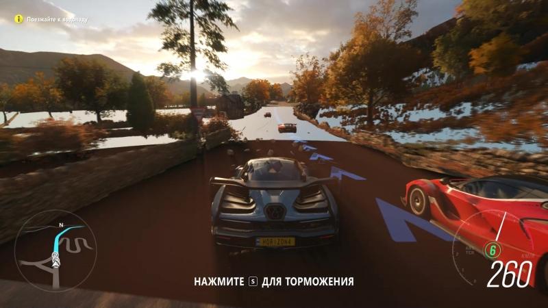 Forza Horizon 4 2018.09.23 - 16.58.34.02