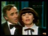 Мирей Матье и Шарль Азнавур-Вечная любовь