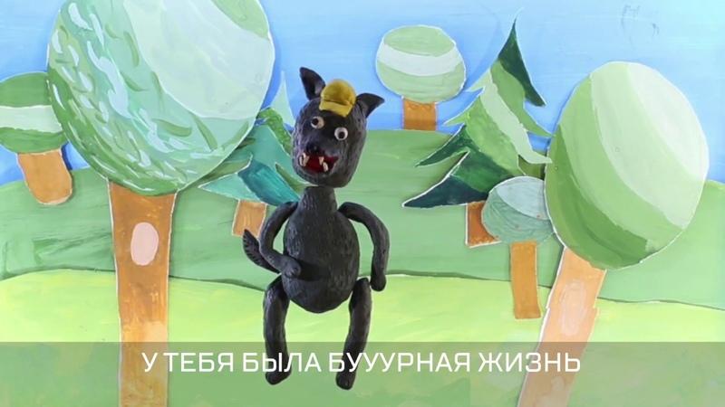 II Мульт Мост студия Полет фантазии г Орел Россия 2018г