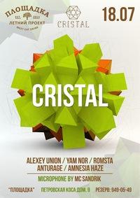 18.07 - CRISTAL PARTY