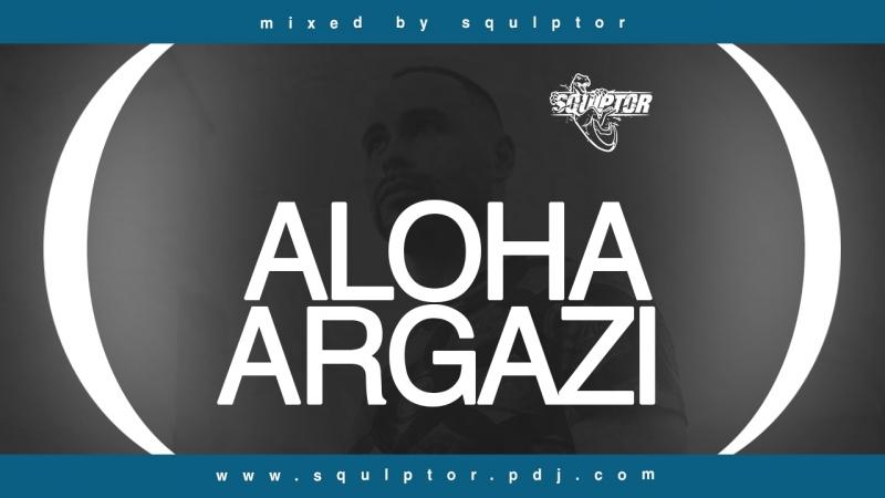 Squlptor - Aloha, Argazi (Side D) - 2018 [minimix]