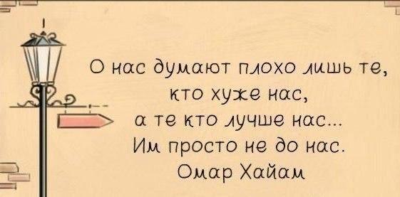 http://cs620428.vk.me/v620428609/7605/-P1XtgkCTV4.jpg