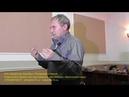 Евгений Аверьянов - Очищение и приумножение денежной энергии
