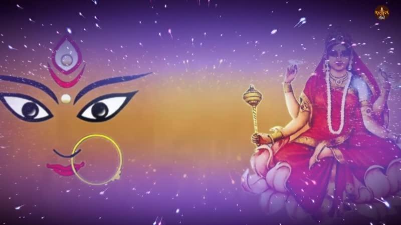 Siddhidatri Mata Aarti
