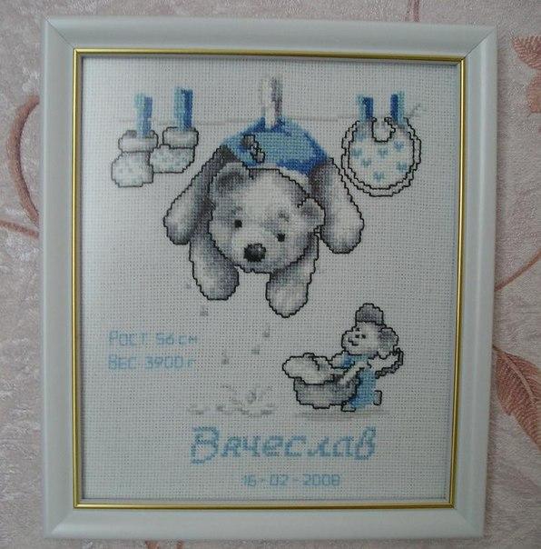 Вышивка дата рождения малыша