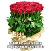 Доставка цветов, букетов, роз, Тамбов. 🌷🌺🌹