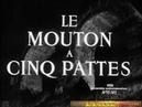 Комедия с участием Луи де Фюнеса Баран с пятью ногами 1954