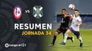 CF Райо Махадаонда - CD Тенерифе, 1-3, Сегунда 2018-2019, 34 тур