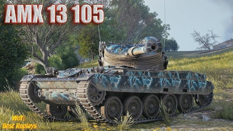 AMX 13 105 Осторожный , но Результативный * Оверлорд