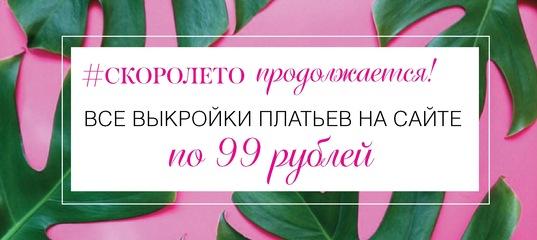 2bae7e43c94 Выкройки платьев от Burda – скачать выкройки на Burdastyle.ru