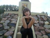 Надежда Бонцаревич, 12 марта , Минск, id164399559
