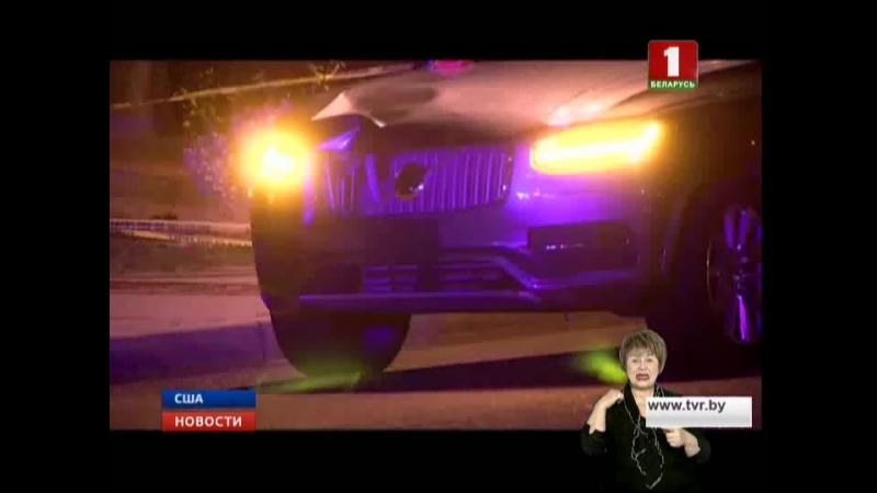 Кадры смертельной аварии с участием самоуправляемой машины Uber