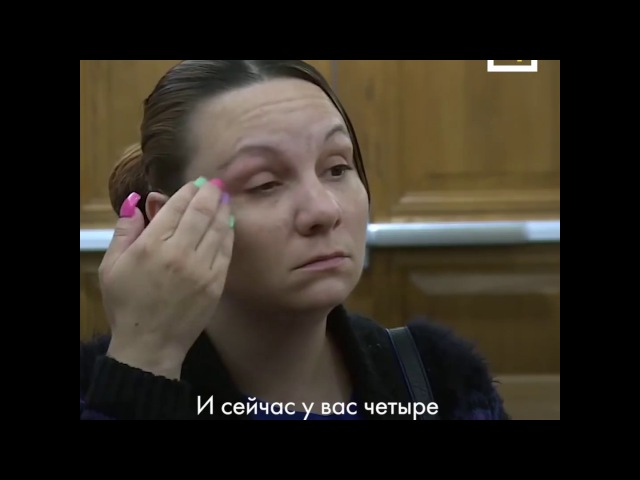 Самый справедливый судья в мире! Выслушал страшную историю женщины!
