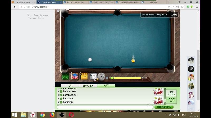 разрыв в туре vk.com/makar2002mv