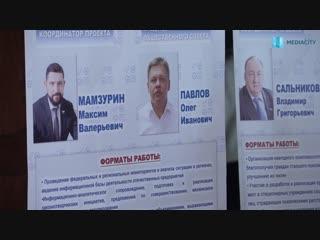 В курском отделении «Единой России» провели форум партийных проектов