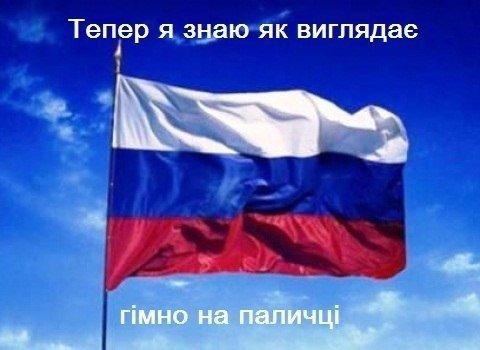 Чтобы унизить Украину, Путин манипулирует историей, - Washington Post - Цензор.НЕТ 1394