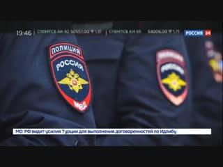 В Уфе трое полицейских всю ночь насиловали девушку-дознавателя (видео от 31.10.2018 года)