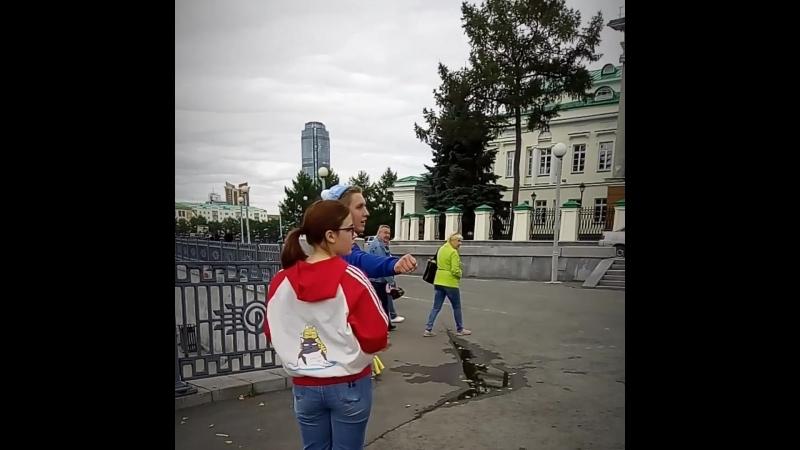 Мы на квесте в Екатеринбурге уральскийследопыт