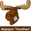 Marafon Naliboki