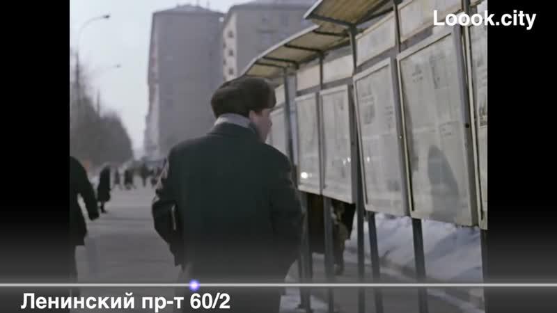 5 Ленинский пр т 60др2 вдали виден д 52 1971 Джентльмены удачи