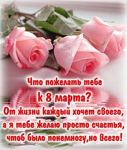 Фото №321832719 со страницы Карины Бондаренко