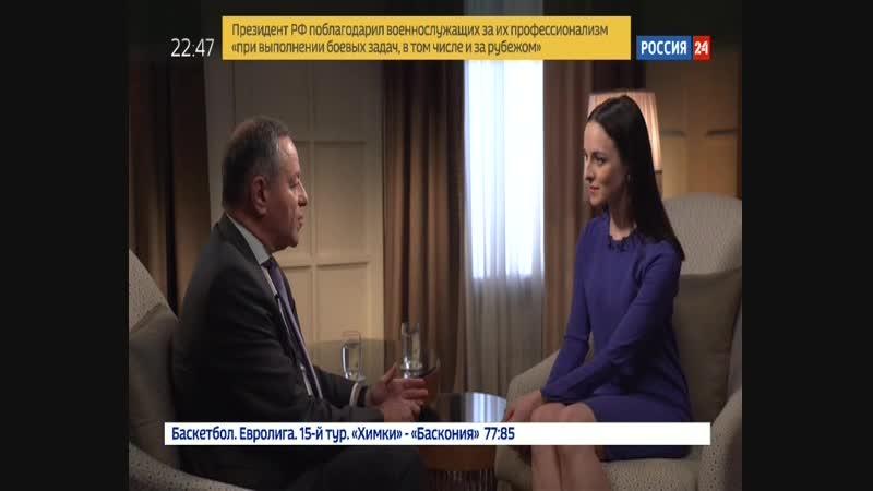 Интервью Александра Бравермана (Россия 24)