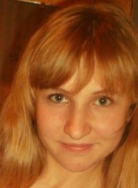 Маша Петрова, 16 ноября 1992, Херсон, id138651101