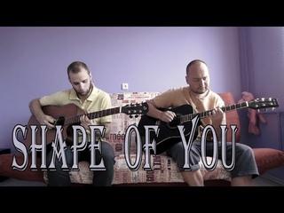 Ed Sheeran - Shape of You (fusion guitar cover, tabs)