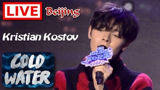 Kristian Kostov - Cold Water | Acoustic Live