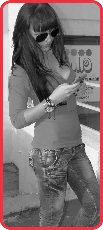 Светлана Лобанова, 24 апреля , Краснодар, id71113413