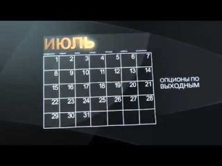 как заработать на бинарных опционах ( 24option com в Украине)