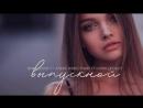 NИК$ HCM feat Алекс Известный Юлия Дробот Выпускной Official Audio 2018