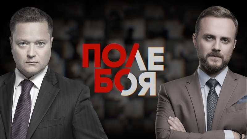 Братство за деньги и Собчак в бане - YouTube