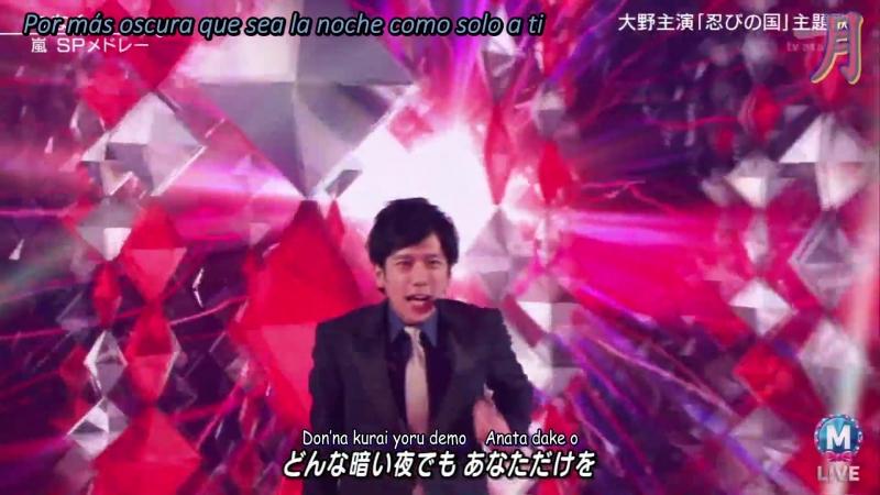 [Sub Esp] 171222 MS - ARS Doors Tsunagu Love so sweet