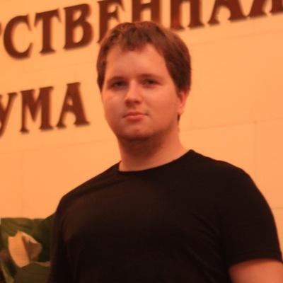 Степан Холопкин