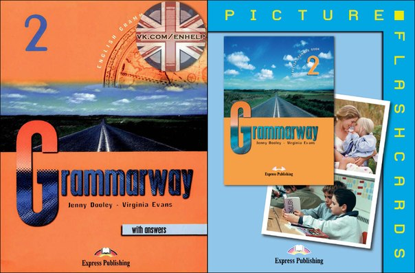 Grammarway 2 With Answers (jenny Dooley, Virginia Evans) Гдз