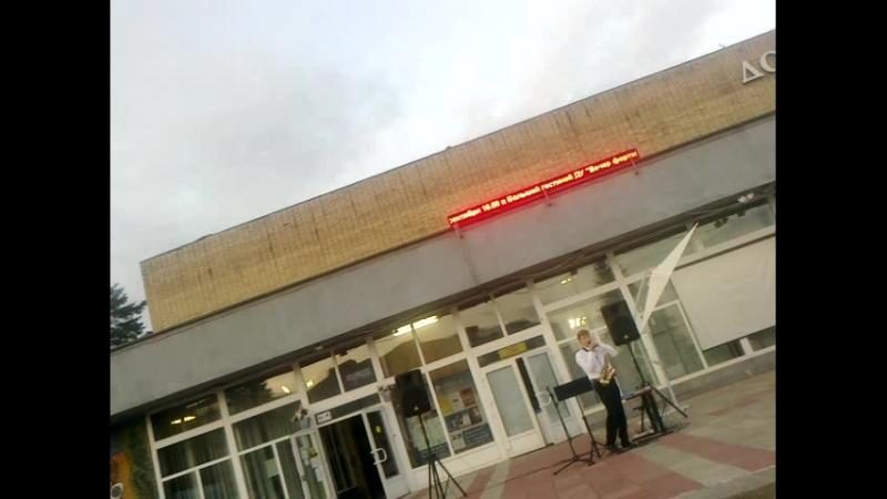 Около Черноголовского Дома Учёных звучала музыка. 19.08.2018.