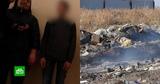 Многодетную мать на Урале оштрафовали на 10 млн рублей из-за сына-поджигателя
