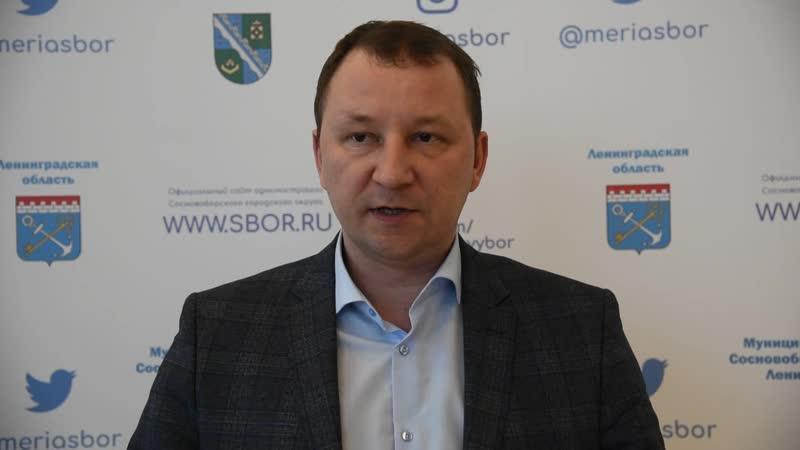 Заместитель председателя комитета по ЖКХ Антон Кобзев приглашает