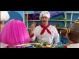 We Love Sportscandy (1,2,3)  |  LazyTown (Chef RottenFood)