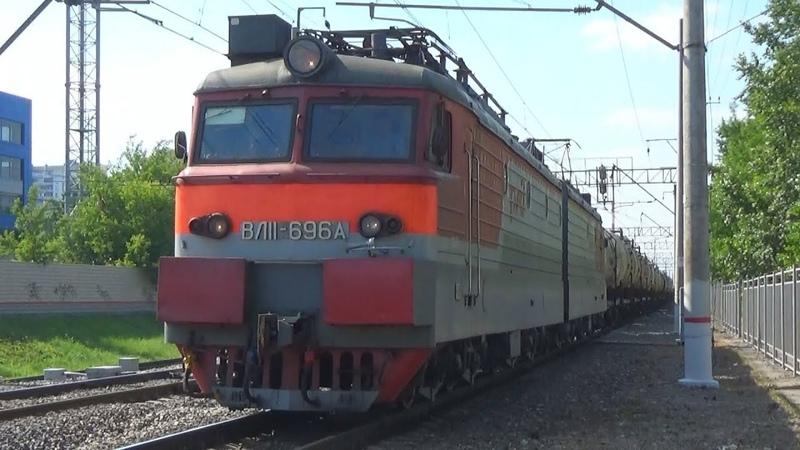 Электровоз ВЛ11-696 с наливными цистернами